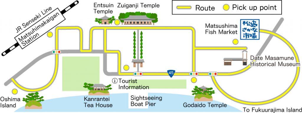 Matsuhima service route